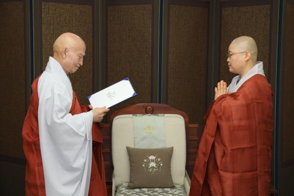 연등회 사무국장 선나스님 임명장 수여.JPG